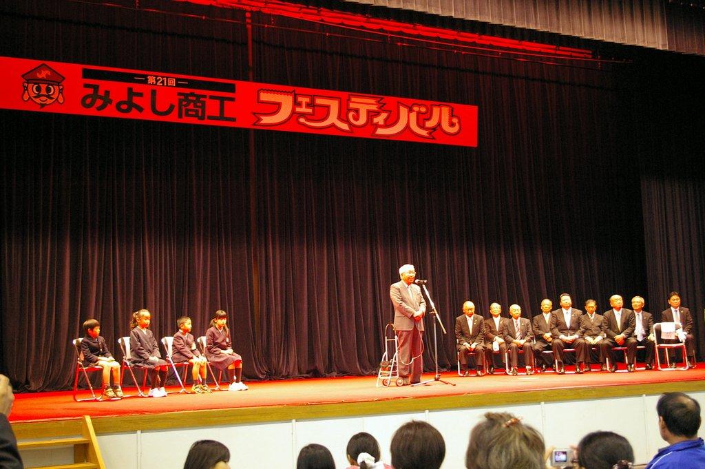 http://kinsai-e.com/miyoshiblog/images/1-IMGP0106.JPG