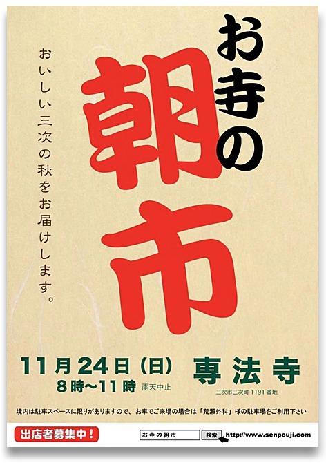 http://kinsai-e.com/miyoshiblog/images/o0472067312741989098.jpg